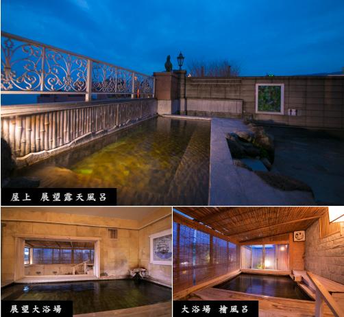 屋上露天風呂/展望大浴場/大浴場 檜風呂